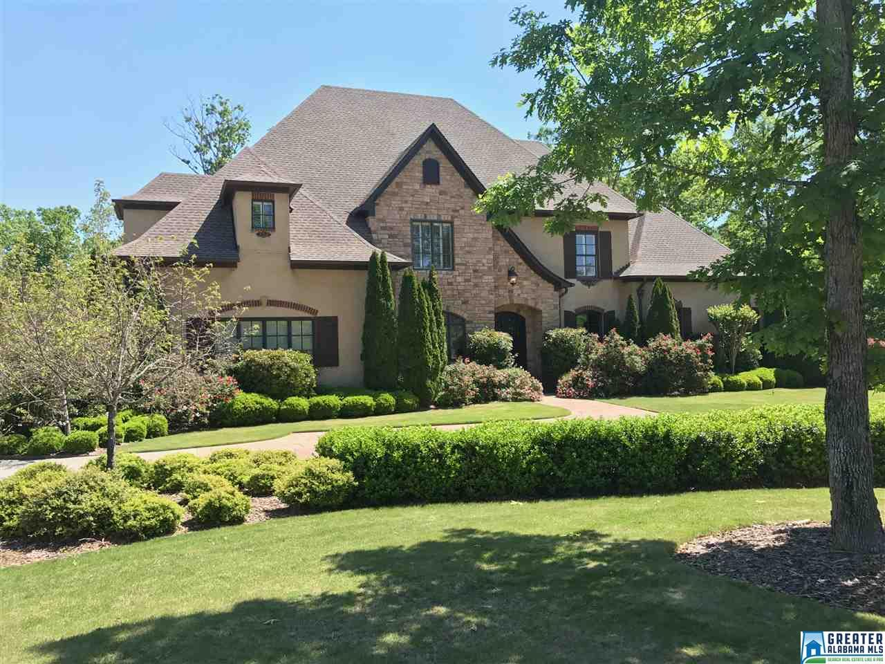 Greystone Hoover Al Homes For Sale