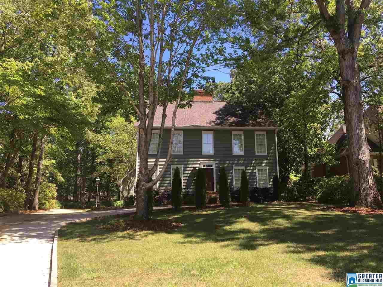 Inverness Subdivision Homes For Sale Birmingham Alabama